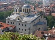 Обновљени саборни храм Св. Великомученика Георгија, Призрен