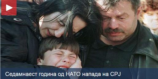Отац, мајка и брат на сахрани мале Милице Ракић пострадале у НАТО бомбардовању